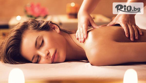 Kласически масаж на цяло тяло #1