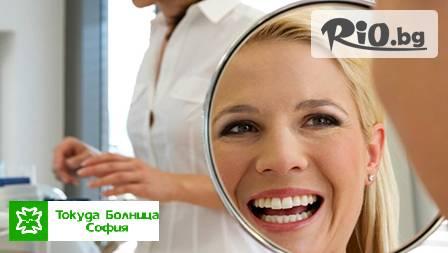 Зъболекар - Импланти Токуда