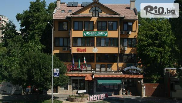Хотел Никол 3*