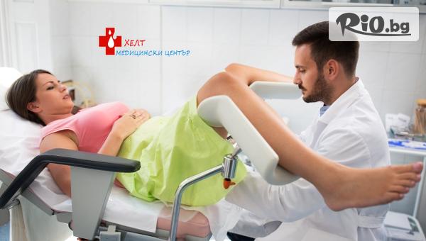 Медицински център ХЕЛТ