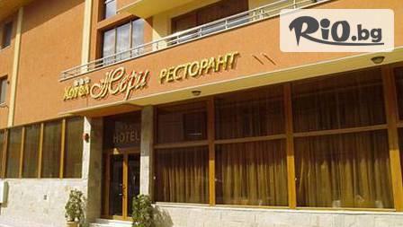 Хотел Жери 3* - thumb 5