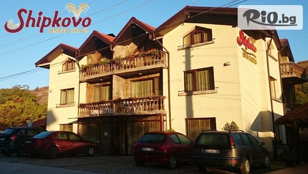 Изгодна почивка край Троян до края на Юни! 1 или 2 нощувки със закуски и вечери + минерален басейн и СПА център, от СПА хотел Шипково 3*
