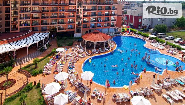 Хотел & СПА Диамант Резиденс #1