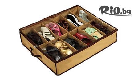 Shoes Under 2 бр. органайзер за обувки от полиестер и с прозрачен капак за 15 лева от Техно Стор! Пази аксесоари и играчки от прах и от домашни любимци!