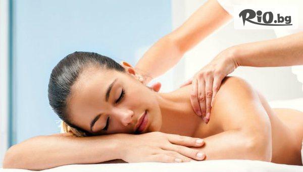 60-минутен тонизиращ масаж на цяло тяло с масло от цитруси + подарък: масаж на лице, ходила и длани, от Център за красота и здраве Beauty andamp; Relax 2