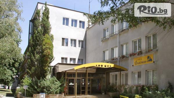 Хотел Флагман 3*