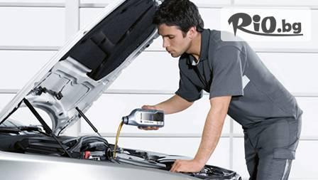 Смяна на двигателно масло и маслен филтър за 3.99 лв. + подарък по избор - ароматизатор или течност за чистачки, от Автосервиз Оптела