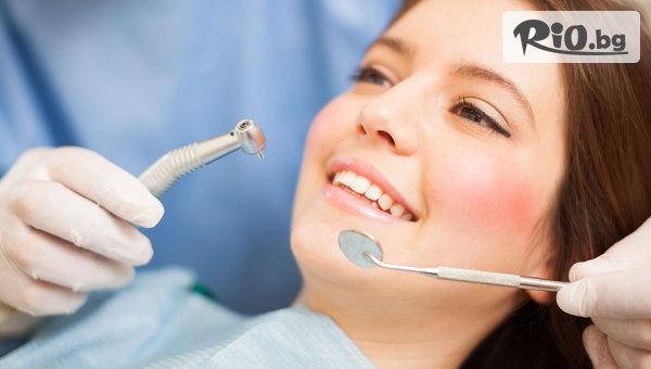 Почистване на зъбен камък + избелване с паста + обстоен профилактичен преглед с 66% отстъпка, от Д-р Ваня Николова