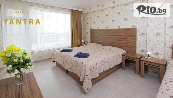 Хотел Янтра 3* - thumb 4