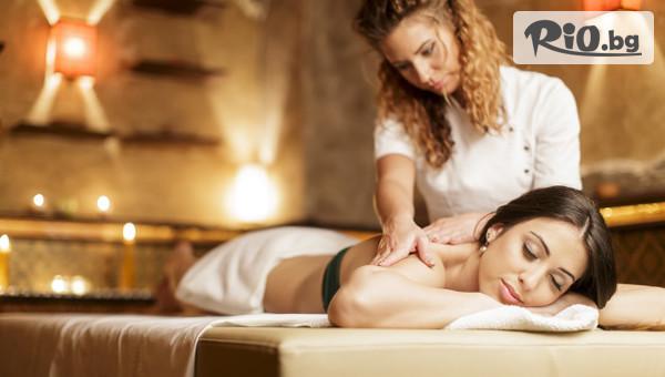 60-минутен класически масаж #1