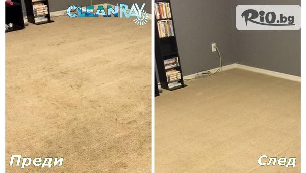 Почистваща фирма Clean Ray - thumb 3