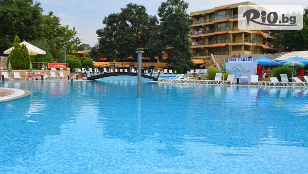 Почивка в Приморско! All Inclusive нощувка + басейни, чадър, шезлонг, от Хотел Магнолиите 3* на 200 м от брега на морето