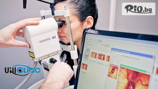 Високоспециализиран преглед на ретинен томограф + консултация при д-р Емил Николов, от Очна клиника Униклиник