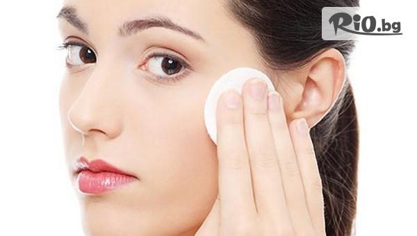 Почистваща и противовъзпалителна терапия за лице с ихтиол с продукти на Glogy Cosmetics, от Салон за красота Баронеса