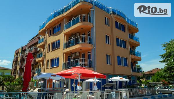 Хотел Дара 3* - thumb 1