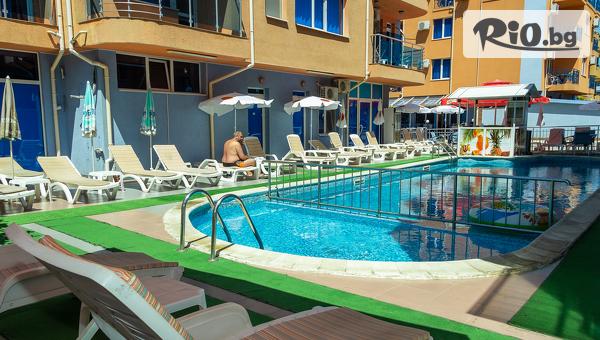Хотел Дара 3* - thumb 2