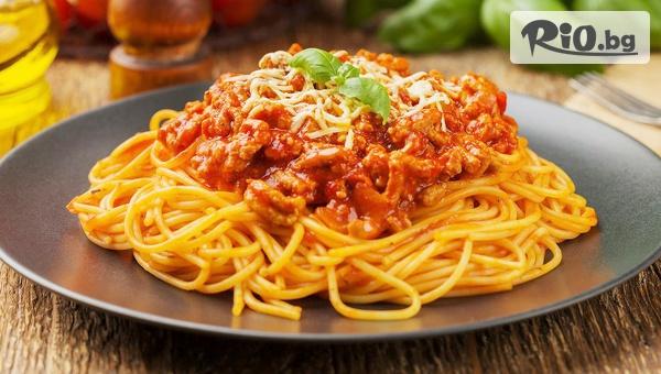Вкусна прясна паста /400 г/ по избор с 50% отстъпка, от Basilico Bar andamp; Dinner