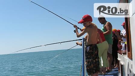 Риболовен излет