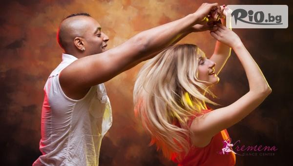Танцувай и се забавлявай с 4 посещения на SALSA ON 2 /Mambo/, от Kremena Dance Center
