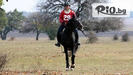 База за конна езда - thumb 3