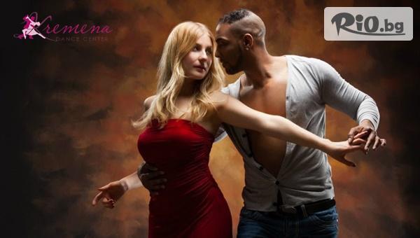 Kremena Dance Center - thumb 2