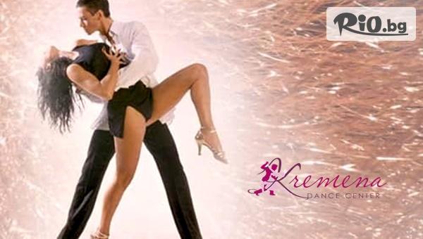 Kremena Dance Center - thumb 3