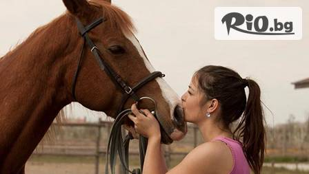 База за конна езда - thumb 1