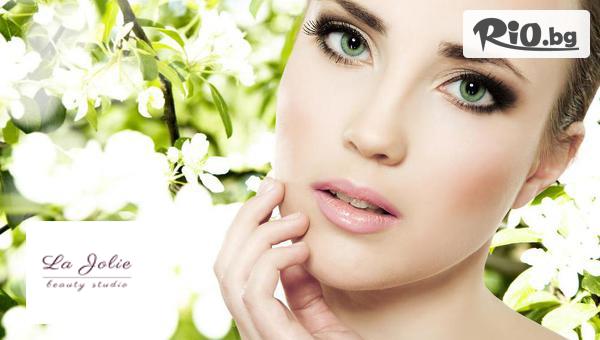Ревитализираща витаминна терапия за лице с мощно антиоксидантно действие, от La Jolie Beauty Studio