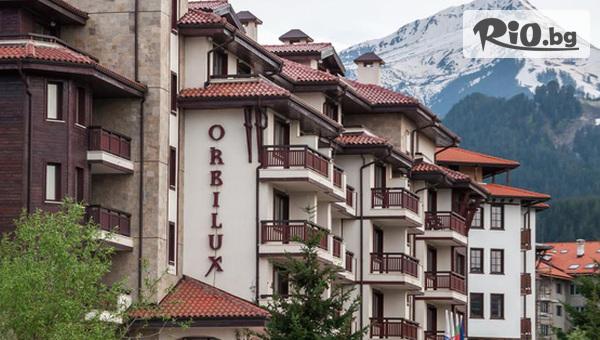 Хотел Орбилукс 3* - thumb 2