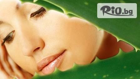 Хидратираща терапия за лице с екстракт от Алое Вера + четков пилинг за 12 лева от Magnifico Studios! Свежа и успокоена кожа!