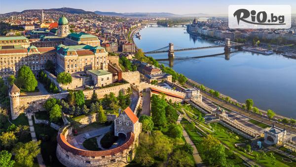 Bulgarian Holidays - thumb 2