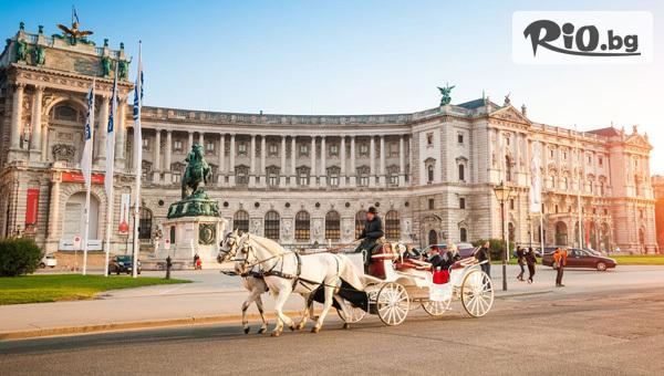 Bulgarian Holidays - thumb 1