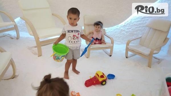 Бъдете здрави! Солна терапия - 1 процедура за дете или възрастен, от Солна стая Salt World