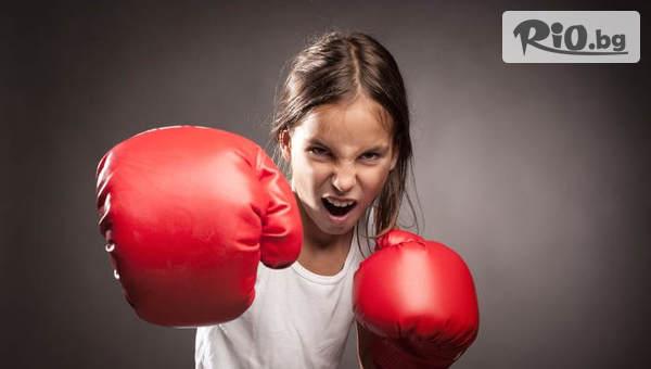 Месечна карта за 4 тренировки седмично по Бокс за деца от 8 до 16 години при Алексей Рибчев, от БК Локомотив