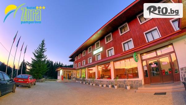 Хотел Зора 3*, Пампорово #1