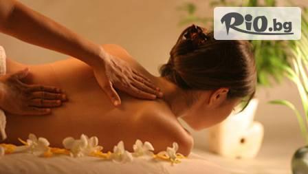 Класически масаж на цяло тяло за 4,90 лв. от студио