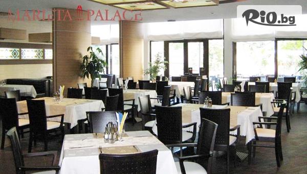 Хотел Мариета Палас 4* - thumb 4