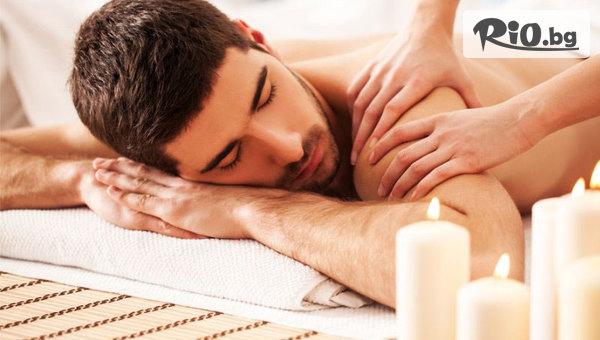 Масаж на гръб, шия и ръце с болкоуспокояващ крем с 57% отстъпка, от Студио Каризма