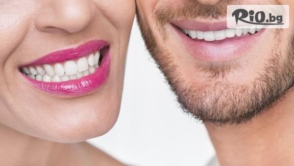 Професионално избелване на зъби с LED-лампа + Профилактичен преглед + Ултразвуково почистване на плака и зъбен камък + Полиране на зъбите с Аir Flow, от Дентален кабинет Казбек