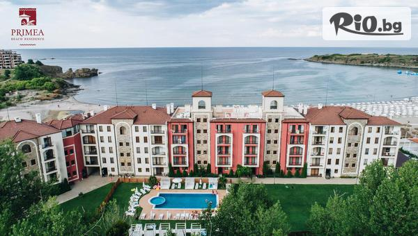 PRIMEA BEACH Residence 3* #1