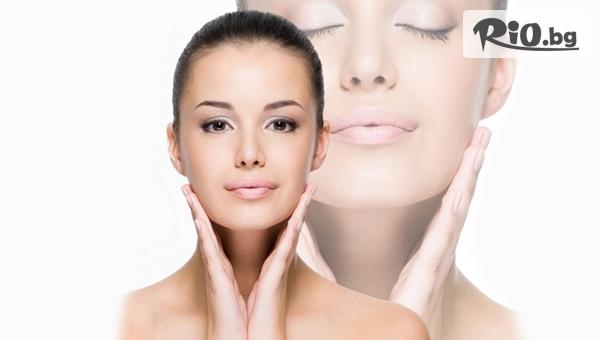 Jewel Skin Clinic - thumb 2