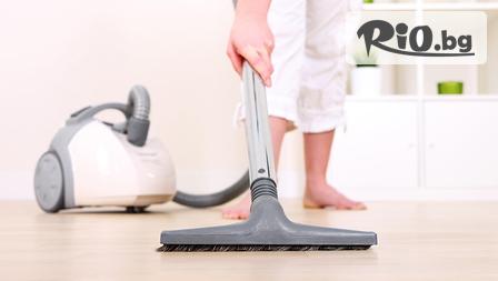 Машинно пране и подсушаване на мека мебел до 10 седящи места, килим или матрак /по избор/ на цени от 9.90лв, от Почистваща фирма Мега Клийн