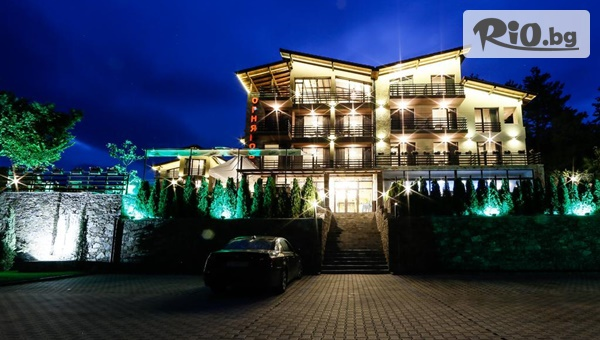 Хотел Огняново 3* #1