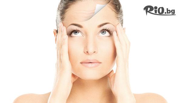 Грижа за перфектно лице и шия с HIFU лифтинг на зона по избор, от Арт бутик Beauty Mirror