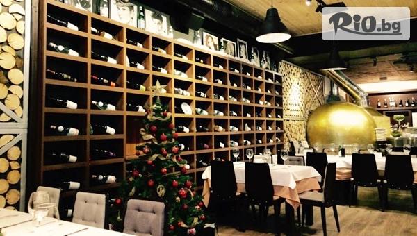 Предястие за двама - брускети с гриловани тиквички, филаделфия и прошуто крудо ди парма, от Ресторант Сет - Слатина