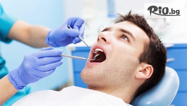 Преглед и зъбен имплант #1