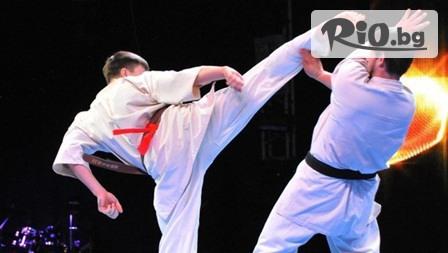 Спортен клуб Ипон - Русе - thumb 3