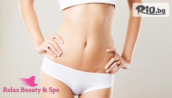 Една процедура LPG на цяло тяло с 64% отстъпка, от Студио за красота Relax Beauty and SPA