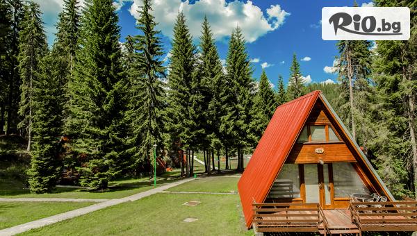 Лятна почивка в Пампорово! Наем на вила за 1, 3 или 5 нощувки за до четирима души, от Вилно селище Малина 3*