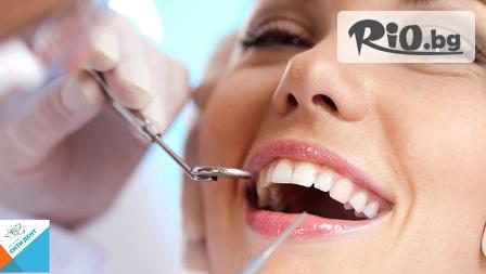 Грижа за зъбите със 70% отстъпка! Почистване на зъбен камък с пиезокристален ултразвук + полиране - за 17.90лв, от Дентална клиника СитиДент